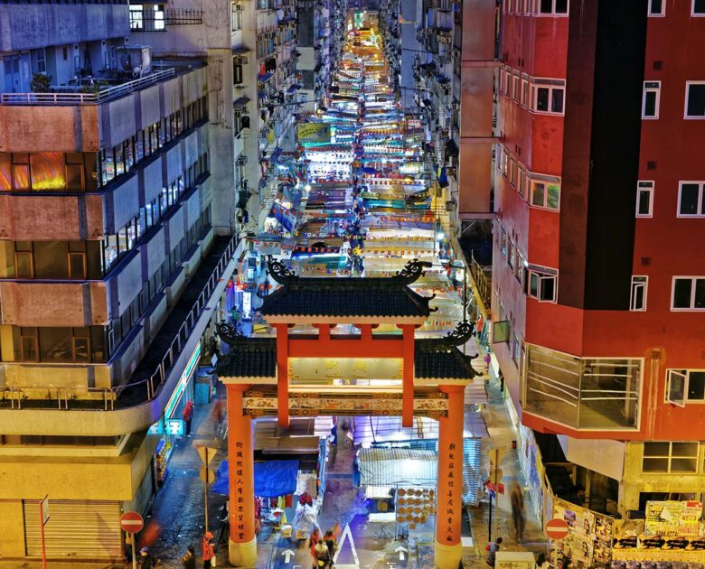 Things to do in Hong Kong: Visit the Temples Street Night Markets