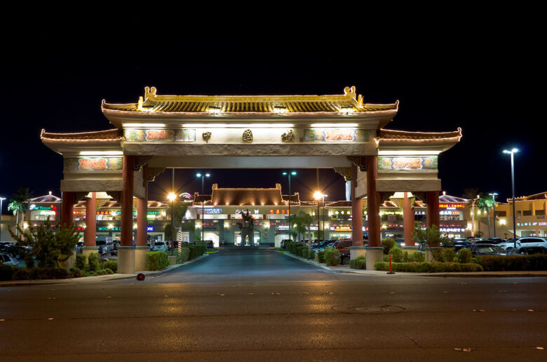 Chinatown, stay in Las Vegas very close to The Strip